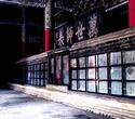 Qufu ist der Ort, wo Konfuzius, der große Denker, Politiker, Pädagoge und Begründer der konfuzianischen Schule geboren wurde.