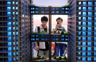 fokus 60 prozent der shanghaier hausk ufer brauchen finanzielle hilfe. Black Bedroom Furniture Sets. Home Design Ideas