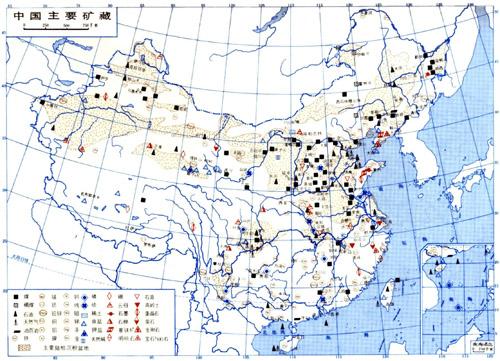 bodenschätze china karte Natur und Umwelt   german.china.org.cn   Chinas ermittelte