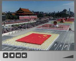 Festzug zum 60. Jahrestag der Gründung der Volksrepublik China
