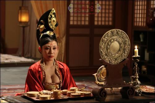 Kaiserin Wu