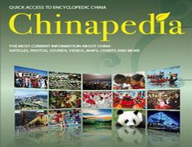 'China Encyclopedia' ist das einzige englische E-Buch in China, in das Texte, Bilder, Audio und Video integriert sind.