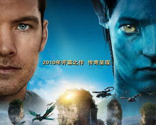 'Avatar', der teuerste Hollywood-Blockbuster aller Zeiten, ließ am Montag trotz der bitteren Kälte die Zuschauer massenweise in Beijing und Shanghai in die Kinos strömen.
