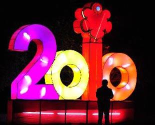 Ganz China feiert chinesisches Neujahr