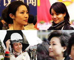 Frauen bei den chinesischen Parlamentstagungen