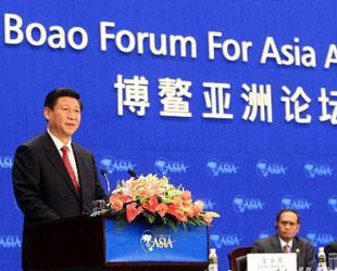 Die Jahreskonferenz des Bo'ao Asien-Forums 2010 ist am Samstag in Bo'ao in der südchinesischen Inselprovinz Hainan offiziell eröffnet worden. Die Konferenz des Forums fokussiert in diesem Jahr auf Asiens nachhaltige Erholung von der Wirtschaftskrise.