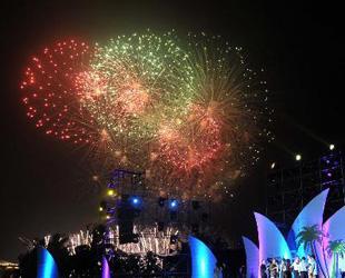 'Night of Bo'ao': Feierlichkeiten während des Boao Asien-Forums