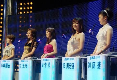 China matchmaking reality show