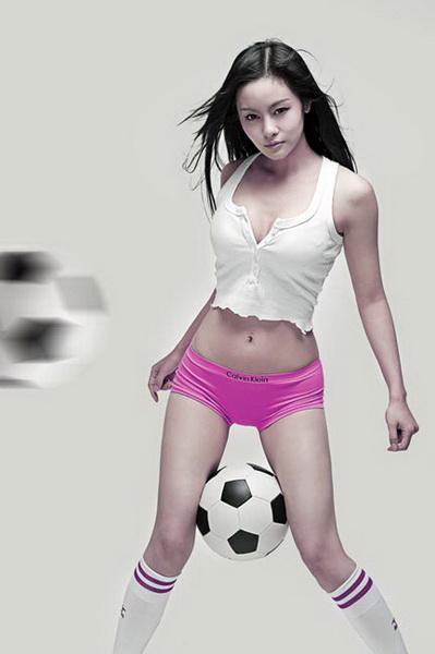 heiße sexy chinesische Schauspielerin