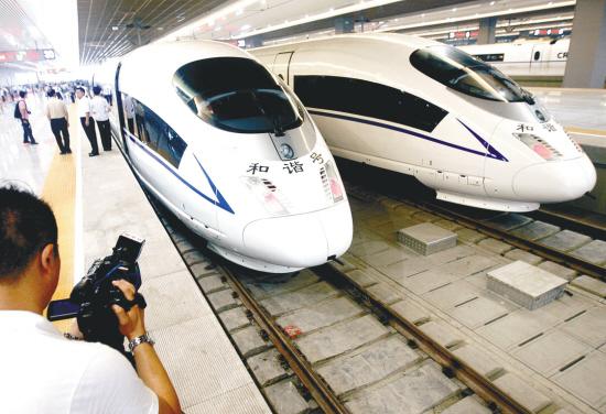 China Schnellzug