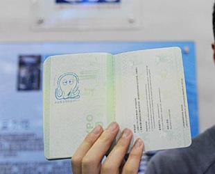 Auf dem elektronischen Bildschirm des DEVNET Pavillon steht: 'Der Pavillon bietet Besuchern den Tintenfisch Glücksstempel', auf der Expo Shanghai. Besucher können sich ihre Expo-Ausweise mit dem 'Tintenfisch Glücksstempel' abstempeln lassen, um ihnen Glück zu bringen.