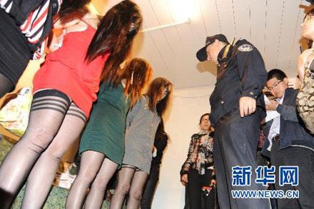 Nordkorea Prostitution