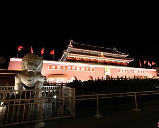 Schöner Anblick von Tian'anmen bei Nacht