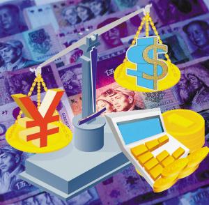 China hat noch keinen Zeitplan für die völlige Konvertibilität von Yuan bzw RMB, dies sagte die Vize-Direktorin der chinesischen Zentralbank (People's Bank of China) Hu Xiaolian am Freitagvormittag auf einer Pressekonferenz im Rahmen der Jahrestagung des Volkskongresses (NVK).