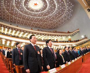 Am Montagvormittag wurde in der Großen Halle des Volkes die Abschusszeremonie der vierten Tagung des 11. Nationalen Volkskongresses (NVK) veranstaltet.