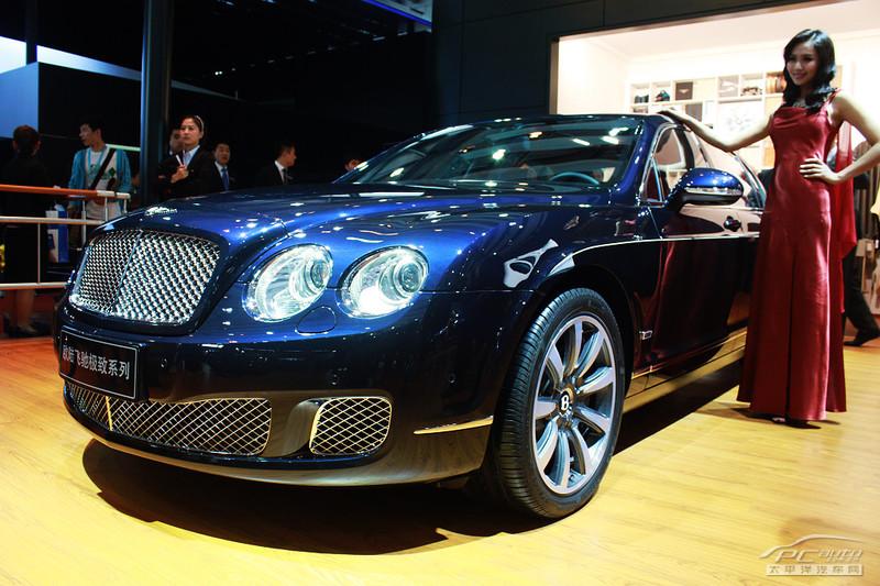 China German China Org Cn Luxus Autos Auf Shanghai