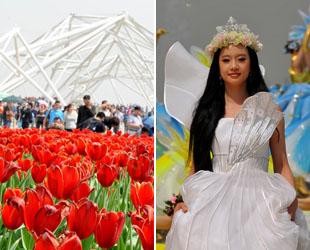 Die Internationale Gartenbauausstellung 2011 in Xi'an wurde am Donnerstag feierlich eröffnet. Im Mittelpunkt dieser 178 Tage dauernden Ausstellung steht die 'harmonische Koexistenz zwischen Stadt und Natur'.
