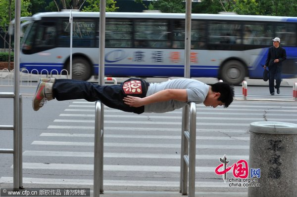 http://images.china.cn/attachement/jpg/site1003/20110607/001fd04cfc900f581d8924.jpg
