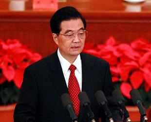 Am Freitag hat in Beijing eine Gedenkfeier zum 90. Jahrestag der Gründung der KP Chinas stattgefunden. In seiner Rede bekräftigte der Generalsekretär des ZK der KP Chinas, Hu Jintao, den Aufbau der Partei zu verstärken und zu verbessern sowie die Sache des Sozialismus chinesischer Prägung weiter voranzutreiben.