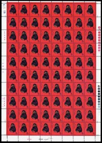 """Versteigerung traditioneller chinesischer Briefmarken von """"Zurich Asia"""" in Hongkong 001fd04ceb6e0faf28db07"""