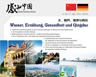 Die achten Asien-Pazifik-Wochen finden vom 6. bis 17. September in Berlin statt. Mit dem Thema 'Wasser, Ernährung, Gesundheit und Qingdao' wird sich China in der deutschen Hauptstadt unter dem Titel 'Experience China' präsentieren.