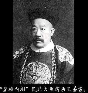 china kaiser von bilder news infos aus dem web. Black Bedroom Furniture Sets. Home Design Ideas