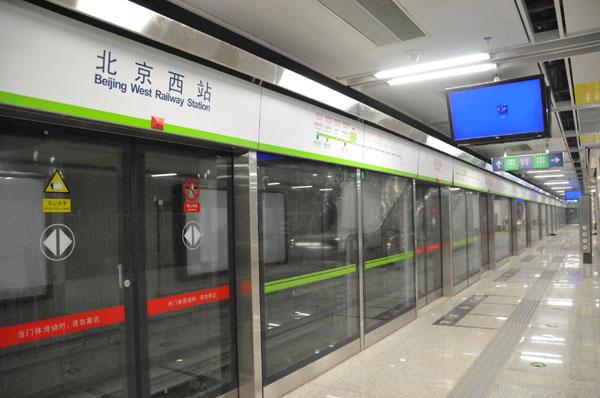 China Germanchinaorgcn Neue U Bahn Linie In Beijing Soll