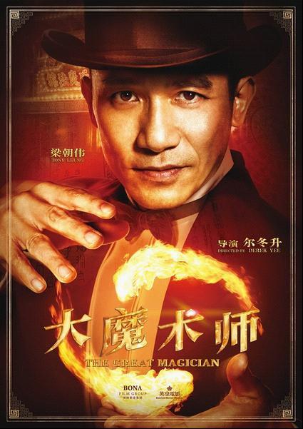 Neue Kinofilme 2014