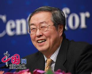 Am Montag um 10 Uhr fand eine Pressekonferenz der chinesischen Zentralbank (People's Bank of China) im Rahmen der Jahrestagung des Volkskongresses (NVK) statt.