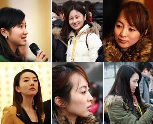 Auf der diesjährigen Tagung des Nationalen Volkeskongresses (NVK) und des Landeskomitees der Politischen Konsultativkonferenz des Chinesischen Volkes (PKKCV) sind zahlreiche schöne Journalistinnen zu sehen. Suchen Sie die schönste Journalistin!