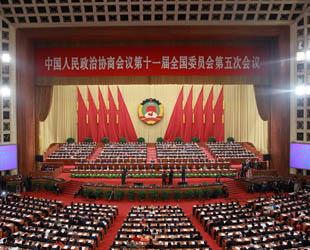 Am Dienstagvormittag haben die Mitglieder in der Großen Halle des Volkes in Beijing die Abschusszeremonie der 5. Tagung des 11. Landeskomitees der Politischen Konsultativkonferenz des Chinesischen Volkes (PKKCV) begangen.
