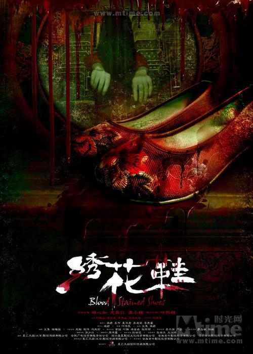 Sehenswerte Horrorfilme