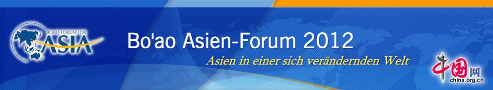 Bo'ao Asien-Forum 2012