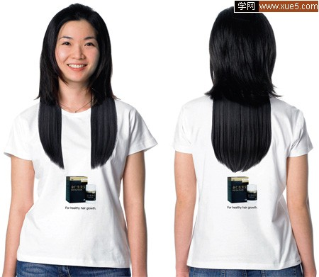 d8997f7036342 Reise - german.china.org.cn - Kreative Muster auf T-Shirts  So sehen Sie  anders aus
