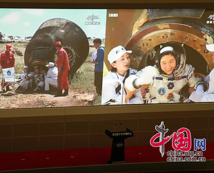 Die Landekapsel des chinesischen bemannten Raumschiffs 'Shenzhou 9' ist am Freitag um 10.00 Uhr Beijnger Ortszeit sicher im nordostchinesischen Autonomen Gebiet Innere Mongolei gelandet. Chinas Ministerpräsident Wen Jiabao gratulierte ihnen zu der erfolgreichen Rückkehr.