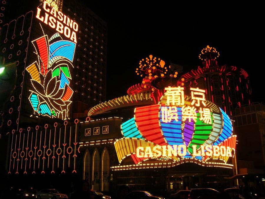 Bilder Germanchinaorgcn Das Glücksspiel Paradies Des Osten Macao