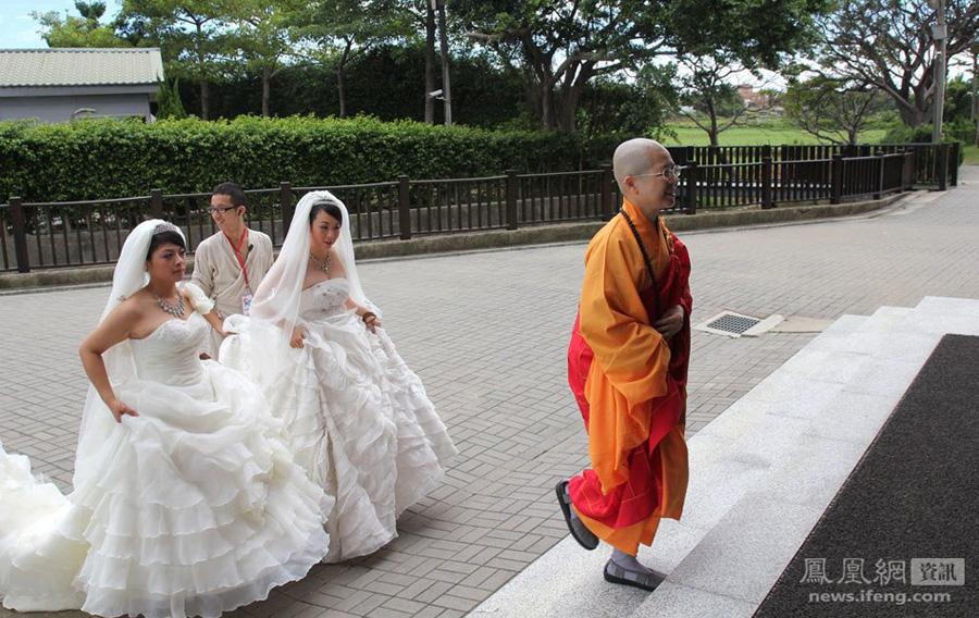 Buddhismus Und Sexualität