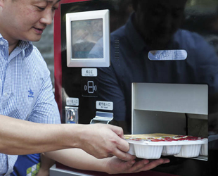 China roboter koch erster for Koch roboter