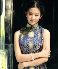 Das Qipao soll die schlanke Silhouette der Frauen betonen. China.org.cn zeigt Ihnen einige Bilder der bekanntesten chinesischen Schauspielerinnen im Qipao. Spieglein, Spieglein, wer ist die Schönste im ganzen Land?