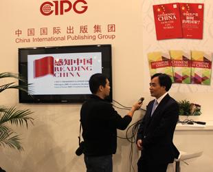 Gestern Vormittag wurde die 64. Frankfurter Buchmesse offiziell eröffnet. Unter dem Moto 'Experience China' hat die CIPG etwa tausend Bücher aus verschiedenen Kategorien ausgestellt, die nicht nur professionelle Besucher anziehen, sondern auch von den in- und ausländischen Medien mit viel Aufmerksamkeit verfolgt werden.