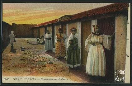 arabische prostituierte stellung 6