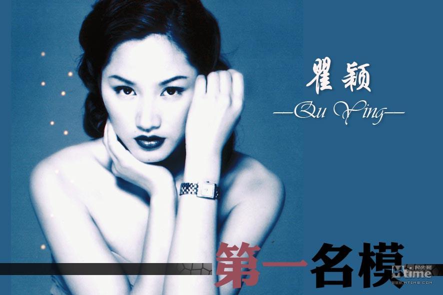 Kultur - german.china.org.cn - Kühn und avantgardistisch