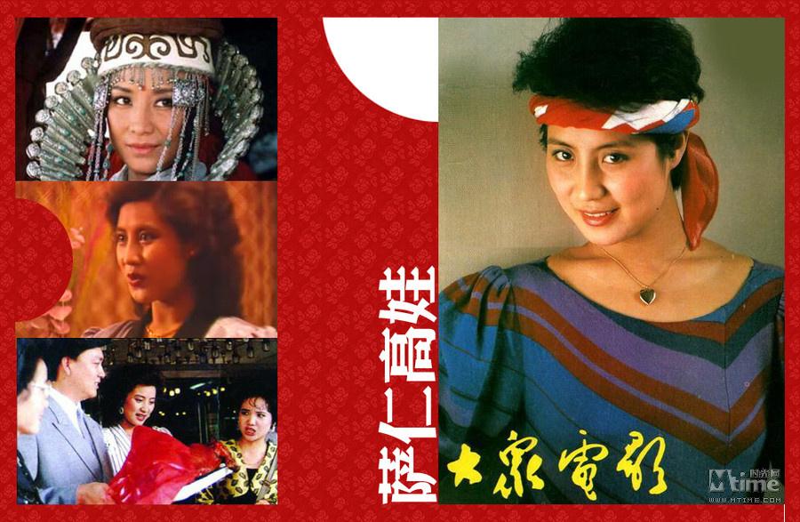 China - german.china.org.cn - Chinesische Cover-Girls des
