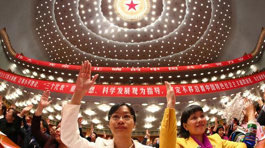 18. Parteitag der KP Chinas: Bilder des Tages (14. Nov.)