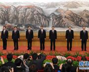 Xi führt neugewählte Mitglieder des Ständigen Ausschusses des Politbüros an
