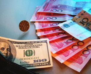Die Bank Standard Chartered in Hongkong hat am Mittwoch den 'Renminbi Globalization Index' eingeführt. Die Einführung wurde durch die Präsentation einer Studie begleitet, laut der 76 Prozent der multinationalen Firmen bereits den Yuan verwenden oder planen, dies in Kürze zu tun.