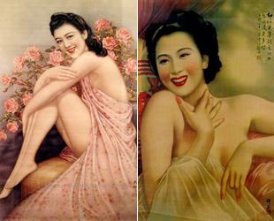 Kunst Film: Der chinesische Lustgarten -
