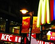 Die Lebensmittelkontrollbehörde der zentralchinesischen Provinz Henan hat gestern die Untersuchung eines großen Geflügelproduzenten veranlasst. Die Firma soll kranke Hühner aufgekauft und das Fleisch der Tiere dann an Fastfood-Restaurants wie McDonald's und KFC weiterverkauft haben.