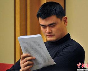 Bevor ich zur jährlichen Konsultativkonferenz des Chinesischen Volkes nach Beijing fuhr (Yao Ming ist Mitglied des nationalen Ausschusses dieses politischen Beratungsgremiums – Anm. der Redaktion), ging ich zurück nach Houston, um an einem NBA All-Star Weekend teilzunehmen.