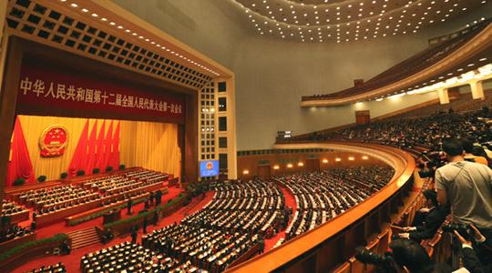 Heute Vormittag um 9 beginnt die 4. Plenarsitzung der 1. Tagung des 12. NVK in der Großen Halle des Volkes.
